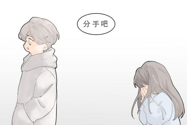 失恋后的男生有这几种表现,说明他放不下你